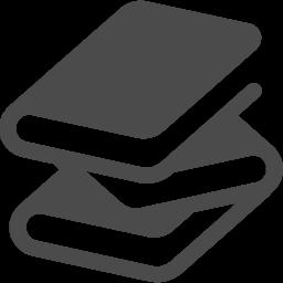 積み重ねた本のアイコン素材 少人数制学習塾七つぼしゼミナール 野芥の塾 学習塾 進学塾